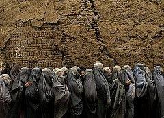 В Афганистане появился парк отдыха для женщин