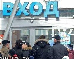 За отравление 200 человек аквапарк оштрафовали на 37 тыс. рублей
