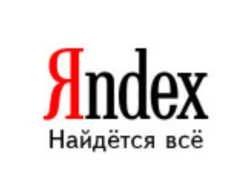 Яндекс начал применять количественные показатели для измерения качества сайтов