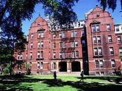Взломан сервер Гарвардского университета