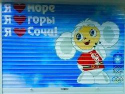 Цена проведения зимней Олимпиады в Сочи может понизиться