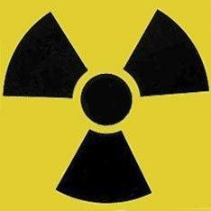 Радиоактивные материалы украдены со склада в Японии