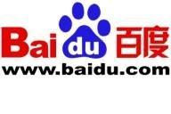 Китайский поисковик Baidu могут оштрафовать на 9 млн долларов