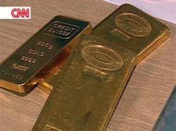 МВФ продаст более 400 тонн золота