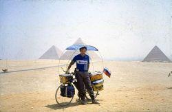 Польский турист решил проехать всю Африку на велосипеде