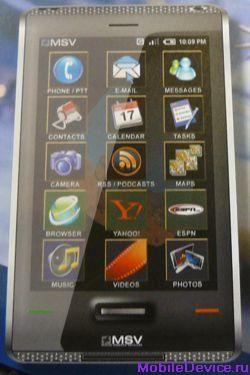 Спутниковый телефон в стиле Lost от компании MSV