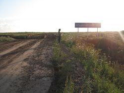 В 2010 г. правительство РФ удвоит объем строительства дорог