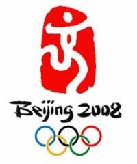 Карикатура о создании логотипа Олимпиады-2008 (фото)