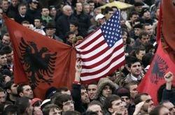 США открыли посольство в Косове