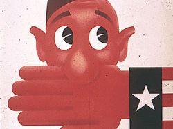 Американцы шпионят бесплатно