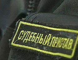 Красноярские приставы отобрали у должника полквартиры