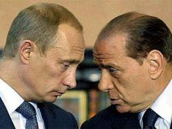 Сильвио Берлускони считает себя выше Владимира Путина