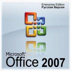 Microsoft приоткрыла Office 2007