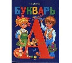 Украина ликвидирует русский язык в вузах за 3 года