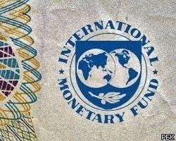 МВФ: убытки от кризиса на кредитном рынке могут достичь $1 трлн