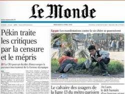 Журналисты главной газеты Франции объявили забастовку