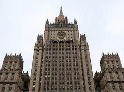 Россия попросила Гаагский трибунал отчитаться о расследовании военных преступлений