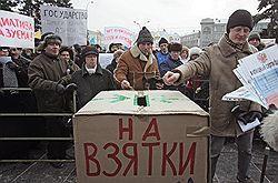 Экс-сотрудник управделами президента Алексей Наумов обвиняется в хищении 25 млн рублей