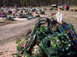 """Пособие \""""на похороны\"""" в России предложено увеличить"""