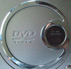 Лучшие портативные DVD-плееры для путешествий