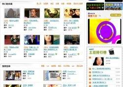 Китай приступил к истреблению видеохостингов