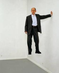 Секрет левитации немецкого фокусника (фото)