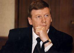 Анатолий Чубайс уходит на пенсию