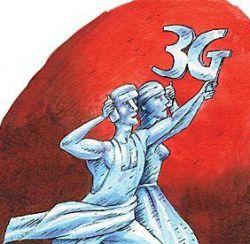 3G как угроза национальной безопасности