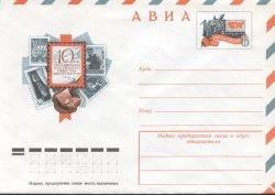 На почтовых конвертах появится реклама
