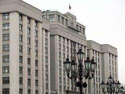 Депутаты разрешили размещать на биржах России иностранные ценные бумаги