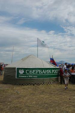 Еще один топ-менеджер Сбербанка перешел в Почту России
