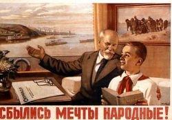 Что россияне мечтают купить в 2008 году?
