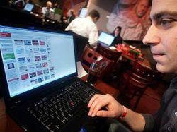 В 2008 году американцы потратят в интернете двести миллиардов долларов