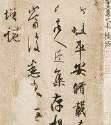 КНР документально подтвердила права на Тибет