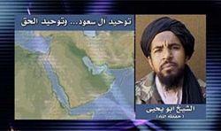 Умер один из лидеров международного терроризма