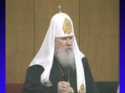 Алексий II: модернизация экономики должна строиться на базе духовных ценностей России