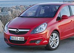 Названы самые экономичные автомобили 2008 года