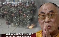 Далай-лама попросил не демонизировать его