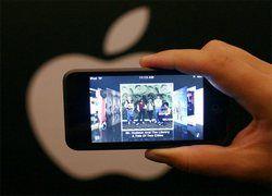 В новой бета-версии операционной системы iPhone 2.0 добавлен поиск по контактам