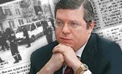 В Латвии задержан второй подозреваемый по делу Леонида Рожецкина