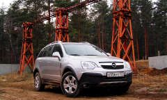 Opel Antara много больше за ту же цену