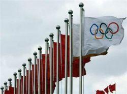 70% американцев считают решение МОК о проведении Олимпиады в Пекине ошибкой