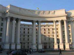 МИД Украины направил ноту российскому внешнеполитическому ведомству