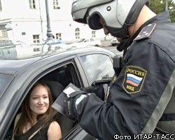 Власти Москвы облегчат жизнь автомобилистам