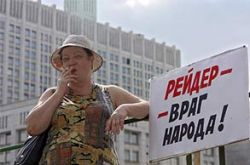 В России уже захватывают танковые и ракетные заводы