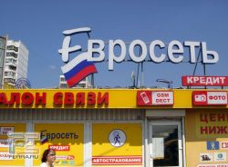 "Налоговики предъявили компании \""Евросеть\"" претензии за набор сотрудников в лизинг"