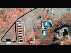 """На шпионских снимках обнаружена \""""секретная площадка\"""" иранских ракет дальнего радиуса действия"""
