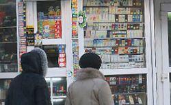 Депутаты хотят запретить продажу сигарет в киосках