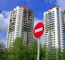 Около 30% жилья приобретается не для проживания, а с целью вложения свободных инвестиций