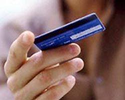 Платить кредиткой в Интернете опасаются даже американцы